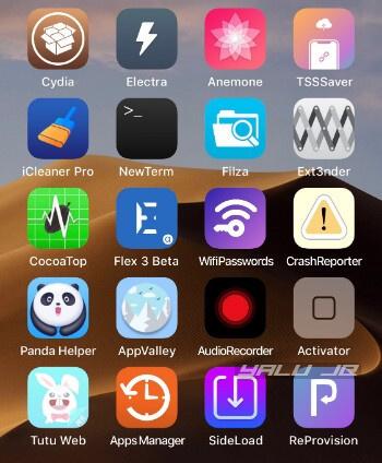 ReProvison app on iOS 14